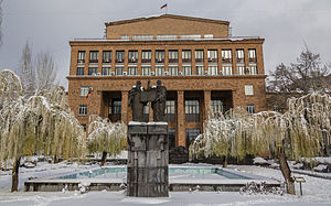 Yerevan State University - The main entrance of Yerevan State University