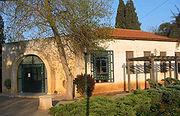 Yesod HaMa'ala synagogue