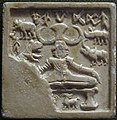 Yogi. Mold of Seal, Indus valley civilization.jpg