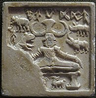 Yogi. Mold of Seal, Indus valley civilization