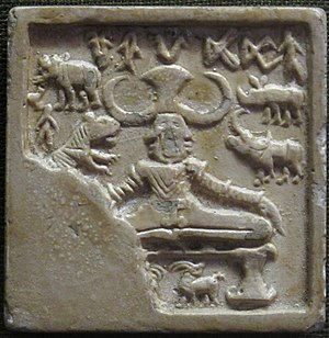 Pashupati seal - An impression made from the steatite seal