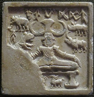 "Asana - Mould of Pashupati seal from the Indus Valley Civilization, c. 2500 BC, its central figure in a pose resembling Mulabandhasana. Paśupati, ""Lord of beasts"", is a name of the later Hindu god Shiva."