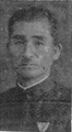 Yoshikado Tani.png