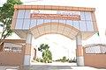 Zakho technical institute.jpg