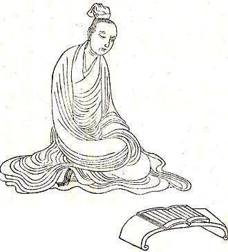 Zhang Liang (Western Han) - Portrait of Zhang Liang in a 1921 Chinese publication