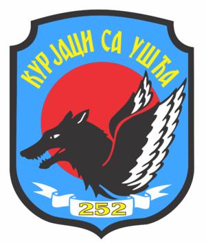 252nd Training Squadron - 252nd Training Squadron emblem