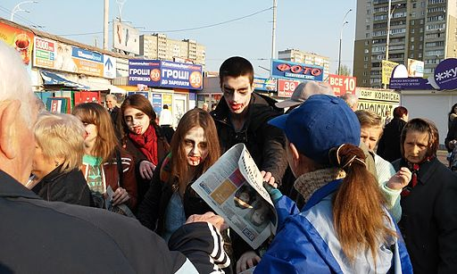 Zombi Vesti