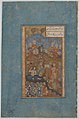 """Khusrau Spies Shirin Bathing"", Folio from a Khamsa (Quintet) of Nizami MET sf1975-192-15r.jpg"