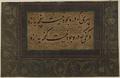 """""""Munajat"""" of 'Abdallah Ansari WDL159.png"""