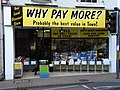 'Why Pay More' 19 The High Street, Ilfracombe - geograph.org.uk - 1534341.jpg