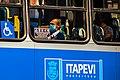 (2020.05.12) Uso de Máscara agora é obrigatório no Transporte Público (49886836986).jpg