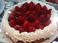 (Artisan cake) pic.aa02.JPG