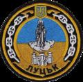 (U205) Луцьк.png