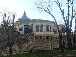 Ahmet Hamdi Tanpınar Literature Museum Library - Entrance to the museum inside the Gülhane Park