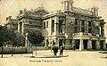 Євпаторія на імперських поштових листівках. 1900-1910-ті. 203.jpg