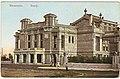 Євпаторія на імперських поштових листівках. 1900-1910-ті. 22.jpg