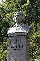 Август 2015 Памятник Гоголю в Нежине.JPG