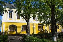Белгород  Википедия