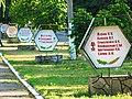 Аллея славы в городе Червонопартизанске.jpg