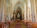 Алтарь church - panoramio.jpg
