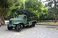 БМ-13в Краснодаре.jpg