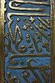 Бахчисарай. Мавзолей Хаджи-Гирея. Элементы росписи.jpg