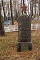 Братська могила радянських воїнів. с. Коростелівка 01.JPG