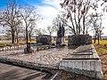Братська могила радянських воїнів Грузьке.jpg