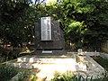 Братська могила 45-ти підпільників, страчених у березні-квітні 1944 р.JPG