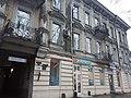 Будинок по вулиці Пушкінська 54.jpg