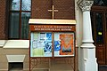 Будівля Реформатської церкви (Одеса) 04.JPG
