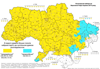 "8th Ukrainian Verkhovna Rada - Results of the 2014 election per electoral district. ""Pro-Ukrainian"" parties are represented in yellow."