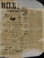 Волга 1907 №42.pdf
