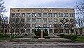 Днестровский энерготехникум 1971 - Донор.jpg