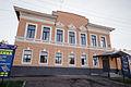 Дом Балина площадь Фрунзе 6.jpg