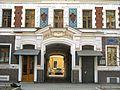Дом Бенуа, детали фасада03.jpg