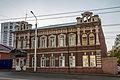 Дом Степанова-Зорина, корпус 2.jpg