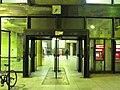 Железничка станица - Скопје (влез).JPG