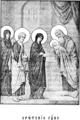 Жития Святых (1903-1911) - икона 06021 Сретение Господне.png