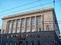 Здание ВПШ 1954.JPG