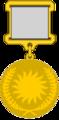 """Медаль """"В знак благодарности"""".png"""