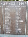 Меморіал, присвячений воїнам, загиблим у Великій Вітчизняній війні списки загиблих 3.jpg