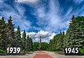 Меморіальний комплекс «Парк Слави».jpg