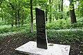 Могила радянських військовополонених, с. Якушинці P1500303.jpg