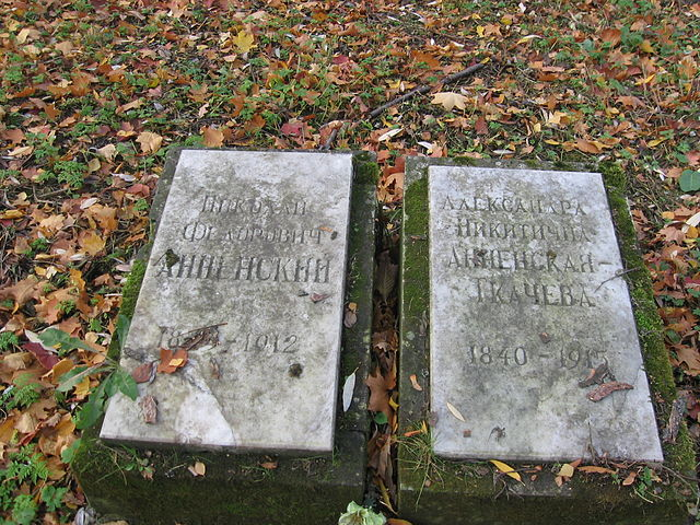 Надгробие Н. Ф. и А. Н. Анненских на Литераторских мостках