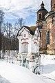 Надпрестольный столб в селе Пустополье.jpg