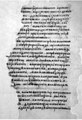 Одломка од службата на Светите апостоли Петар и Павле - крај на 14 или почеток на 15 век.pdf