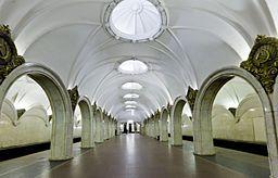 Павелецкая ЗЛ 9