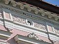 Палац Бадені Буськ172.JPG