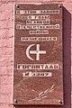 Памятная табличка Здания бывшей мужской прогимназии (ныне школа №1).jpg
